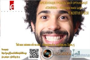 prezentaciya_solyanka2